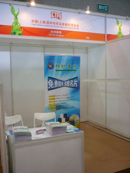 Unmanned  booth