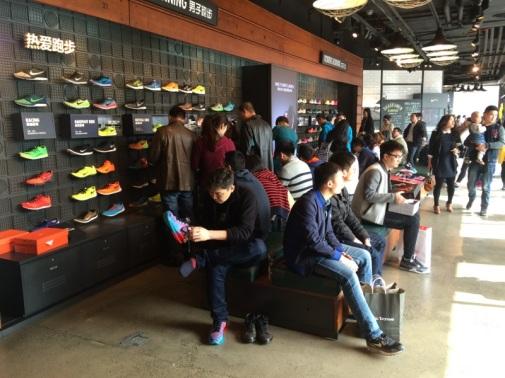 Nike Shopping 1