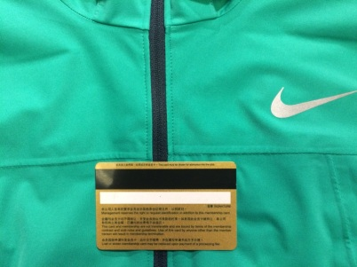 Nike Jacket, Uneven Seams