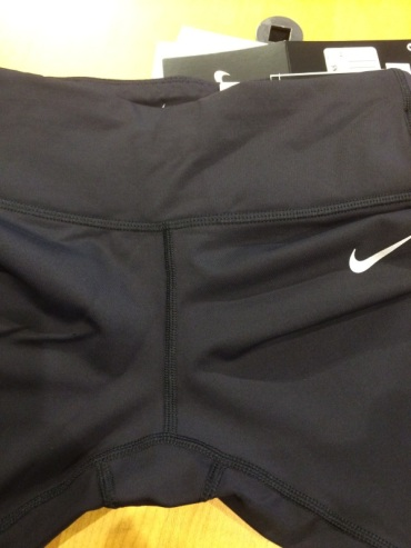 Nike Pant, Crotch Seam Not Centered