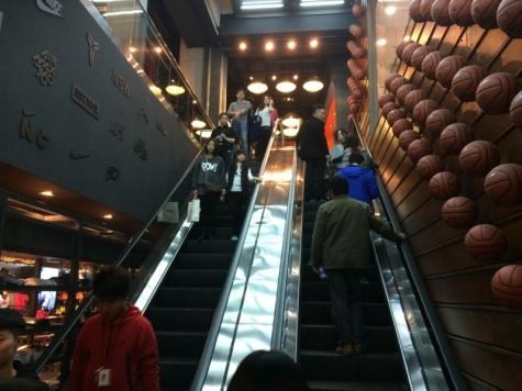 Nike Escalator