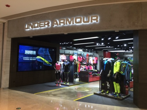 Under Armour, Kerry Centre, Shanghai, China