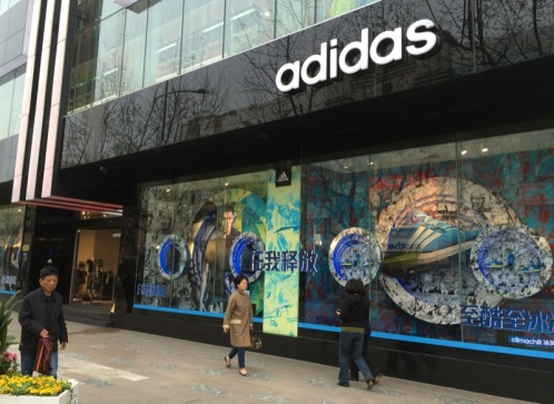Adidas Flag Ship Store, HuaiHai Road, Shanghai, China