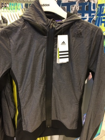Adidas Outerwear The Same But Different