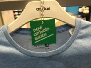 Adidas T-shirt Thin Rib Neckline