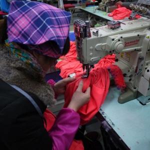 Yamato Single Needle Sewing