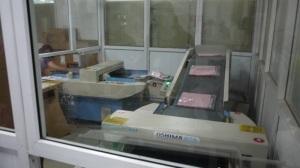 Metal Detector Process for all garments