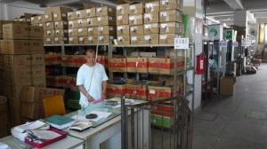 Trim storage and allocation
