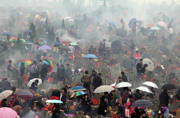 Jinjiang City