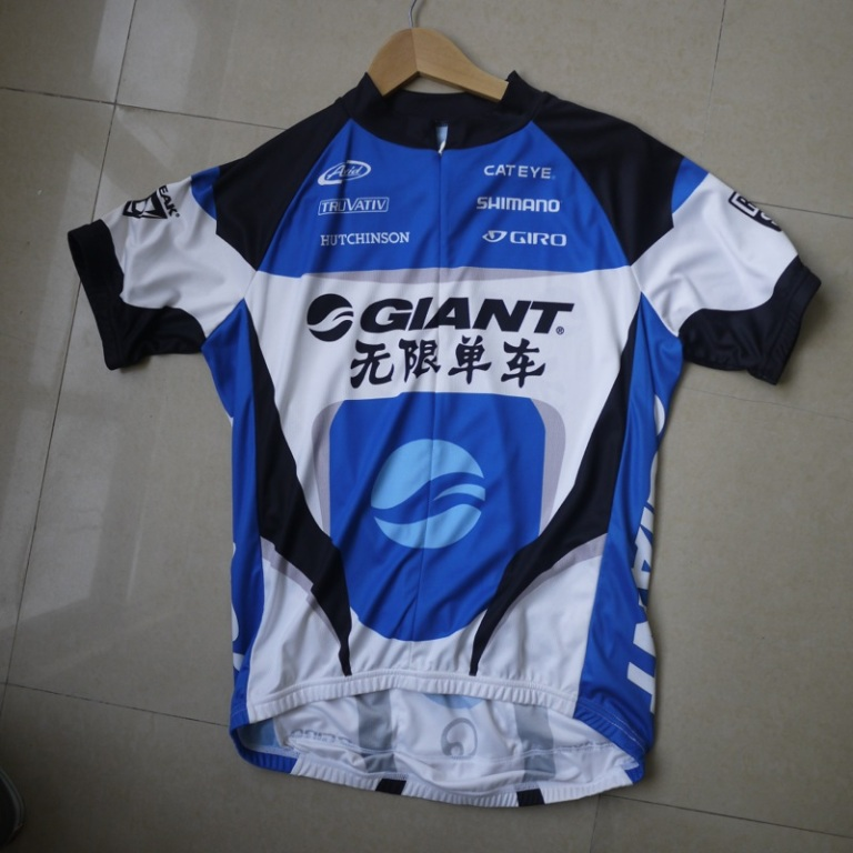 Giant Cycling Top