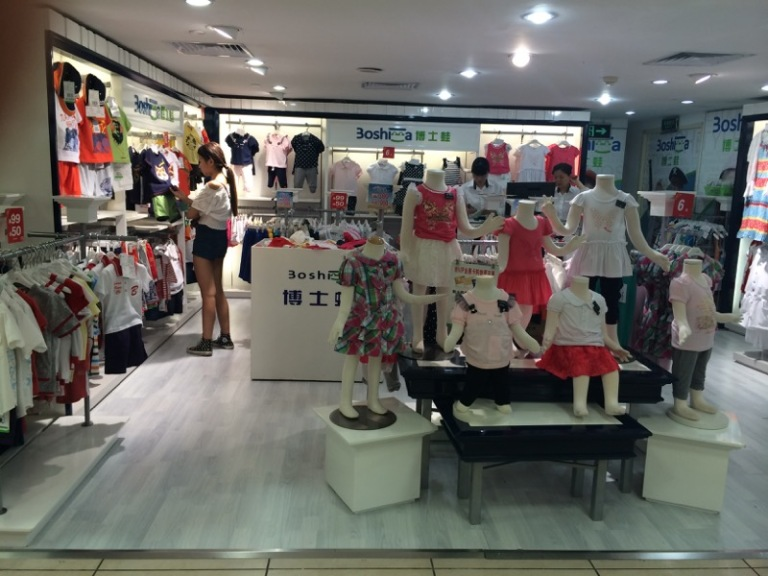 Boshiwa Store Photo - 2014