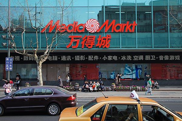 mediamarkt China
