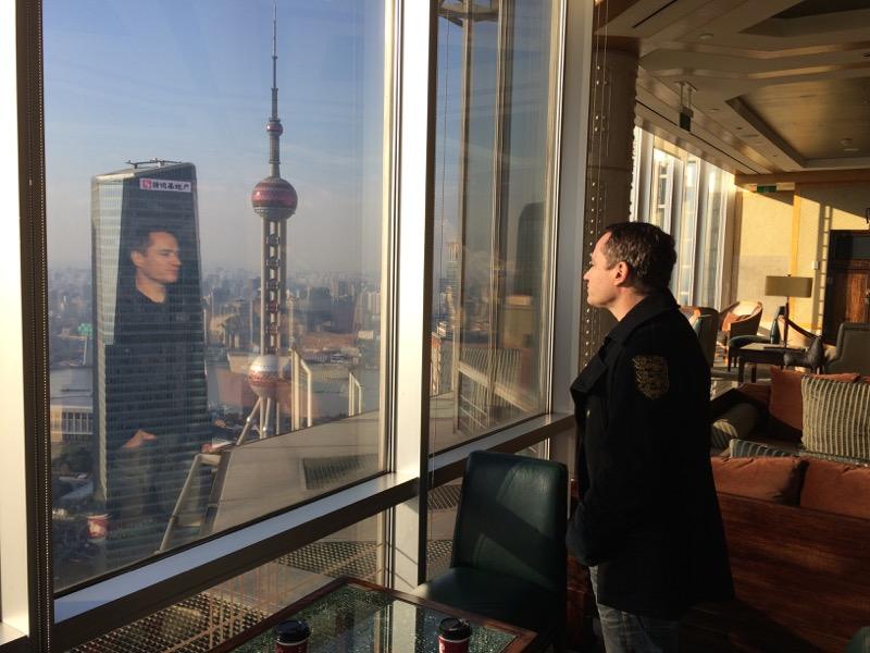Shanghai ME
